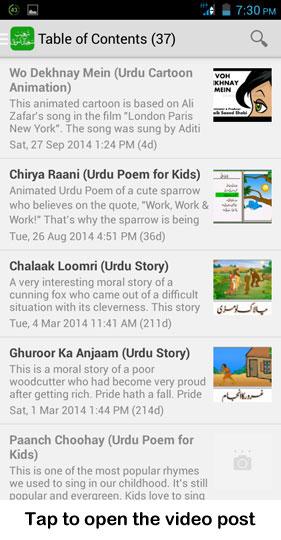 Shobi TV - Android App