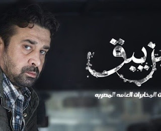 خريطة مسلسلات رمضان 2017 على قناة  CBC و قناة ON E