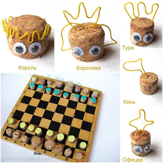 самодельные шахматы из пробок chess wine corks