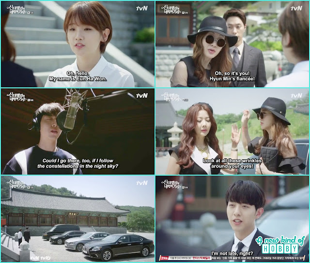 Kang Cousin fathers death anniversay  - Cinderella and Four Knights - Episode 6 Review -