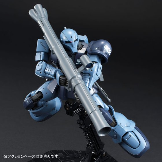 P-Bandai: HG 1/144 MS-05 Zaku I Black Tristar Colors