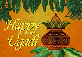 Happy Ugadi Images Pictures