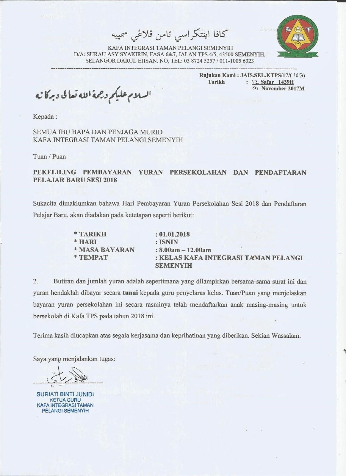 Jadual Peperiksaan Akhir Tahun Sekolah Agama Negeri Johor Perokok O