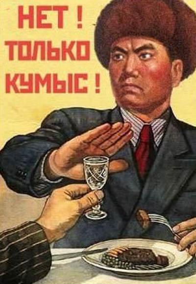 """Суд по госизмене Януковича - это три в одном, в том числе и """"процесс над Путиным"""", - Луценко - Цензор.НЕТ 4746"""