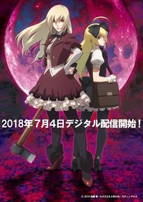 Aru Zombie Shoujo no Sainan – Online