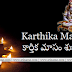 Kartika Masam 2017 ( Kartika Masa) Auspicious days, rituals, and pujas to be performed