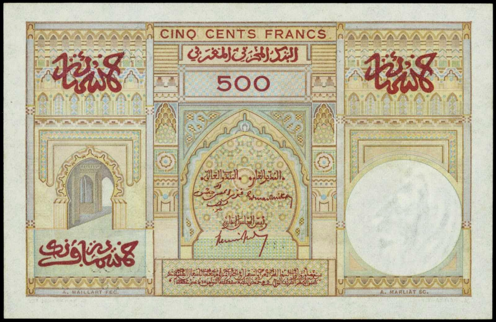 French Morocco 500 Francs