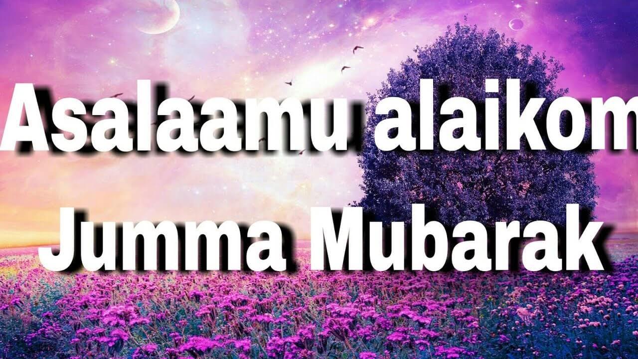 Jumma Mubarak Image SMS