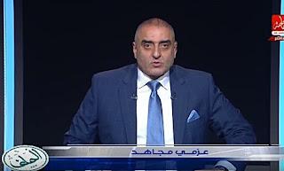 برنامج الملف حلقة الثلاثاء 2-1-2018 عزمى مجاهد