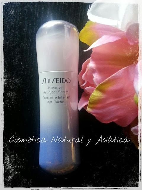 shiseido-intensive-anti-spot-serum