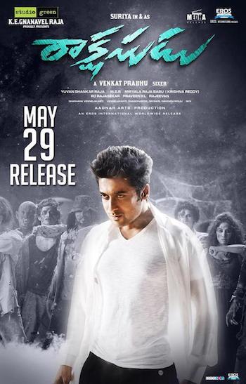 Rakshasudu (2015) Telugu DVDRip Movie
