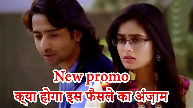 Upcoming Twist : Mishti requests Marital Courtship on Abeer's advice in Yeh Rishtey Hai Pyaar Ke