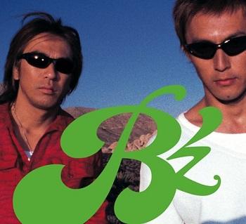 Album] B'z – GREEN (2002/FLAC + MP3/RAR) - JpMusicDL Com