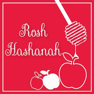 Rosh hashanah printable cards with apple and honey,rosh hashanah greeting cards,jewish new year printable cards with shofer,jewish new year 2015 wishes cards