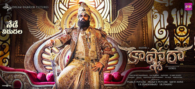 kashmora movie review,Kashmora movie ratings,Kashmora film news,Kashmora hit or flop,Kashmora movie ratings,Kashmora pvp cinema ratings,Kashmora tamil reviewws,Kashmora movie news,Kashmora karthi cinema review,Telugucinemas.in Rating for kashmora,Sandeep Review for Kashmora