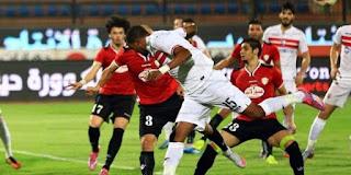 موعد مشاهدة مباراة الزملك وطلائع الجيش ضمن الدوري المصري و القنوات الناقلة