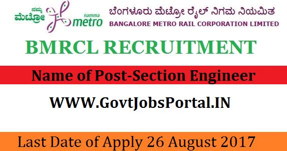 Bangalore Metro Rail Corporation Recruitment 2017 20
