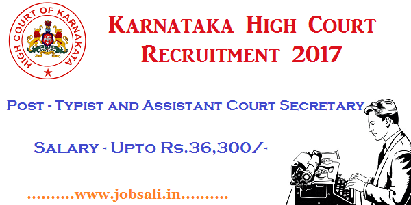 High court recruitment , High court jobs in Bangalore, Govt jobs in karnataka
