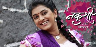 Nakushi-Star Parvah TV show