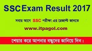 SSC Exam Results 2017 with Mark Sheet