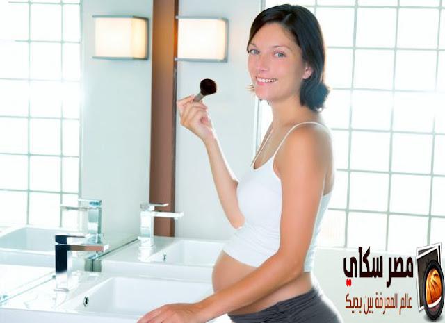 كيف تستخدمى الماكياج أثناء الحمل Make-up during pregnancy