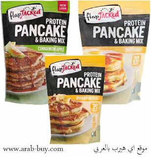 فطيرة البروتين وخليط الخبز بانكيك من اي هيرب