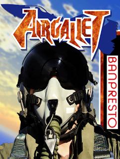 Air Gallet ( Arcade )