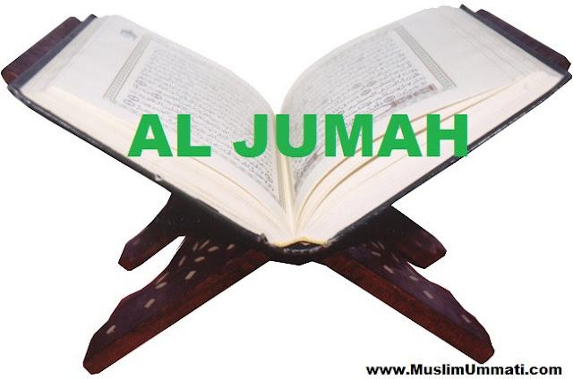 62 Surah Al Jumuah