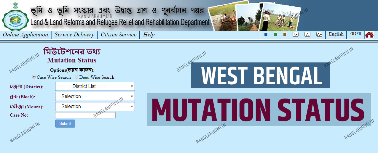 Mutation Status of West Bengal Land & Land Refroms Department