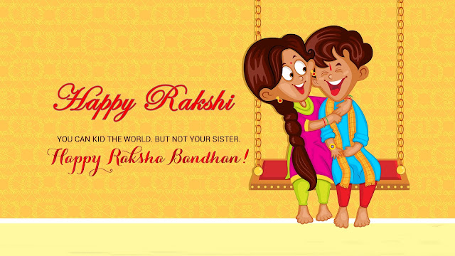 Happy-Raksha-Bandhan-2016-Greetings-Sms