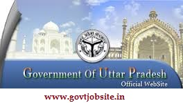 Latest UP Govt Jobs