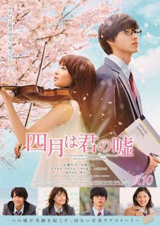 Download Film Your Lie in April (2016) Subtitle Indonesia DVDRip full Movie