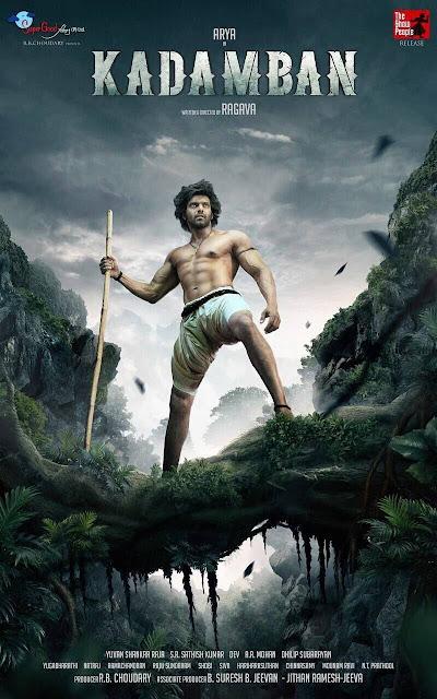 Arya's Kadamban Tamil Movie First look Poster