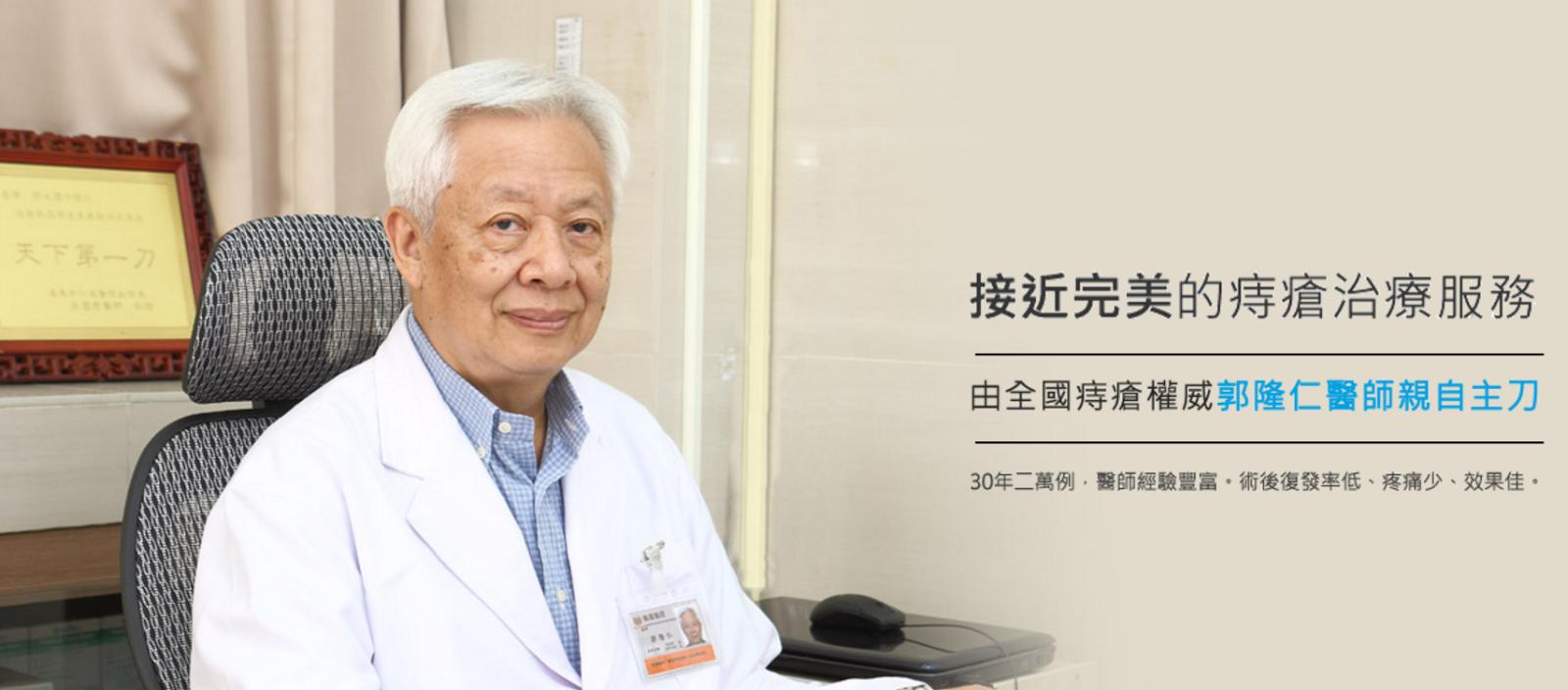 臺中博愛外科醫院的部落格: 三月 2016