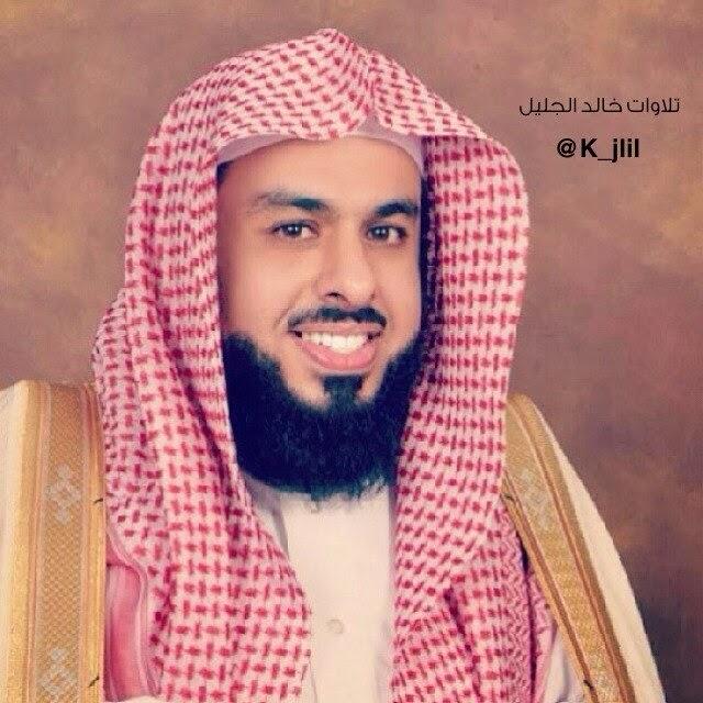 تحميل سورة ابراهيم خالد الجليل