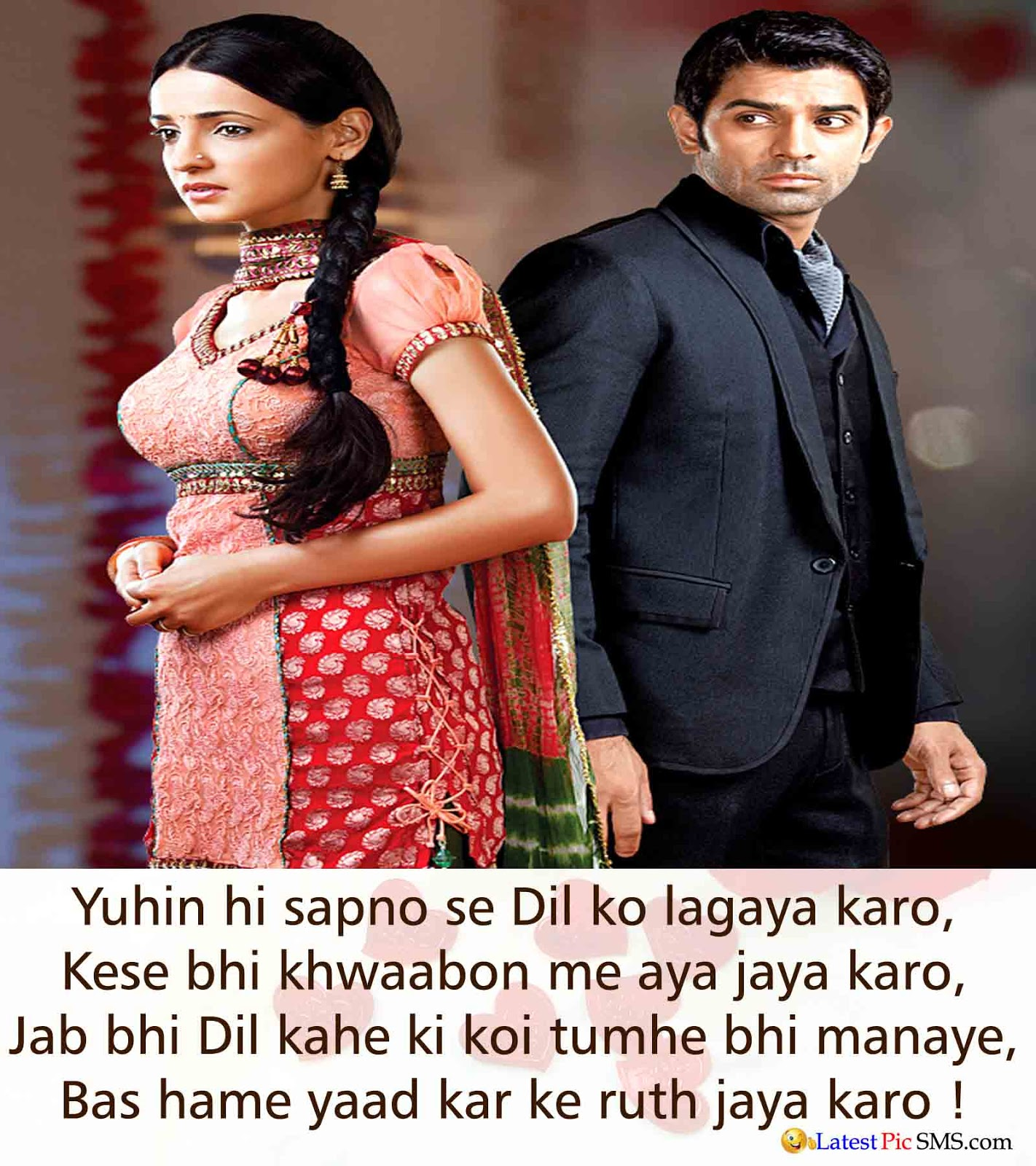 arnav khushi love shayari - I Love you Shayari in Hindi for Whatsapp and Facebook