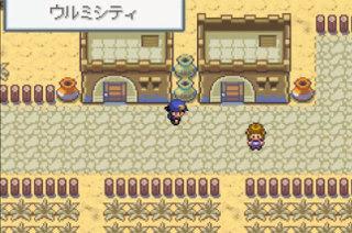 pokemon deneb procyon screenshot 2