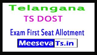 Telangana TS DOST First Seat Allotment 2017