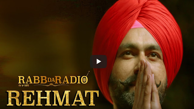 Rehmat Lyrics Tarsem Jassar | Latest Punjabi Song | Rabb Da Radio