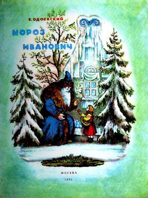 http://www.skazkiwsem.ru/Pisateli/Moroz-Ivanovich/Default.html