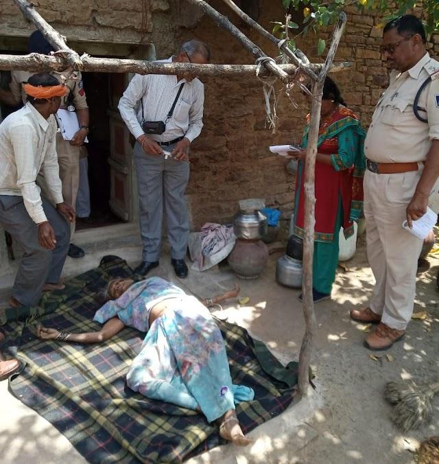 जन्म देने वाली मां की मूसल मारकर हत्या.. चन्द रुपयों के लिए करोड़ी ने दिखाई दरिंदगी.. तेजगढ़ थाना पुलिस हत्यारे बेटे की तलाश में जुटी..