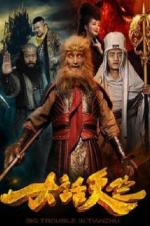 Watch Big Trouble in Tianzhu Online Free 2017 Putlocker