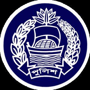 Bangladesh Police Welfare Trust job circular