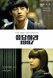 reply 1997 ep 1 eng sub