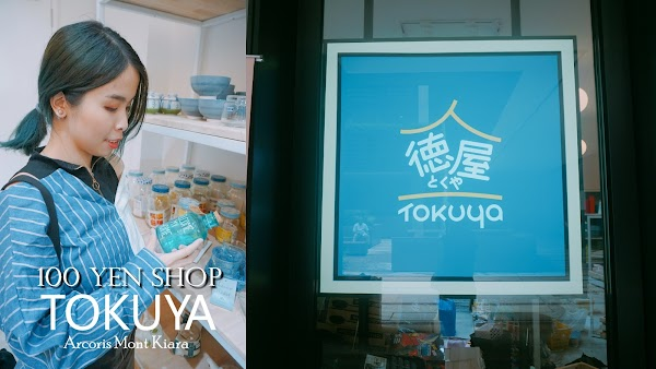 TOKUYA 100 YEN Shop at Arcoris Mont Kiara