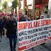 Το Εργατοϋπαλληλικό Κέντρο Λαμίας χαιρετίζει τη μαζική και αγωνιστική συμμετοχή στην απεργιακή συγκέντρωση