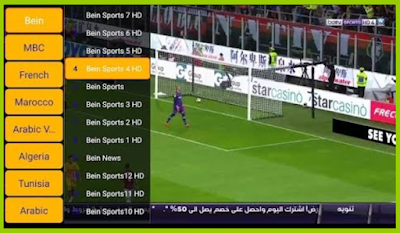 BEST OF 2019 ITS GREAT PREMIUM IPTV : SPORTS / MOVIES & MORE