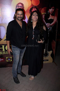 Shibani Kashyap Launches her Music Single led 24 Hours Irresponsible 059.JPG