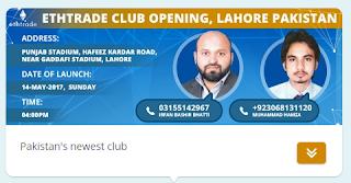 Ethtrade in Lahore, Pakistan