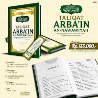 Buku Ta'liqat Arba'in An Nawawiyah Pustaka Al Haura